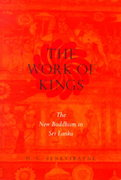The Work of Kings 2nd edition 9780226748665 0226748669