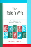 The Rabbi's Wife 0 9780814740163 0814740162