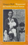 Women and the Family in Rural Taiwan 1st Edition 9780804708494 0804708495