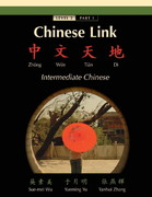 Audio CD for Chinese Link 1st edition 9780132411936 0132411938