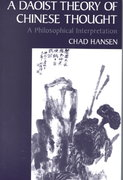 A Daoist Theory of Chinese Thought 1st Edition 9780195134193 0195134192