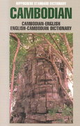 Cambodian-English - English-Cambodian Standard Dictionary 1st edition 9780870528187 0870528181