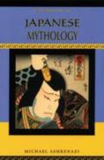 Handbook of Japanese Mythology 0 9780195332629 0195332628