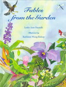 Fables from the Garden 0 9780824820367 0824820363
