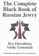 The Complete Black Book of Russian Jewry 0 9780765805430 076580543X