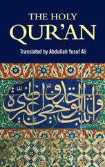 The Holy Qur'an 1st Edition 9781853267826 1853267821