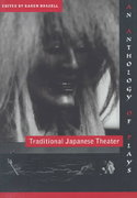 Traditional Japanese Theater 0 9780231108720 0231108729