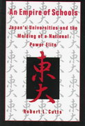 Todai: Gods and Humans in the Japanese Empire 0 9781563248436 1563248433