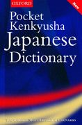 Pocket Kenkyusha Japanese Dictionary 2nd Edition 9780198607489 0198607482