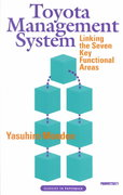 Toyota Management System 1st edition 9781563271397 1563271397