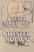 I Never Liked You 1st edition 9781896597140 1896597149