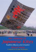 Making of Japanese Kites 0 9784889962222 4889962220