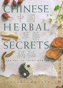 Chinese Herbal Secrets 0 9780895299864 0895299860