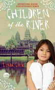 Children of the River 1st Edition 9780440210221 0440210224
