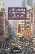 China's Long March Toward Rule of Law 0 9780521016742 0521016746