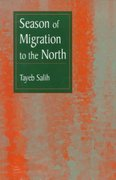 Season of Migration to the North 1st Edition 9780894101991 0894101994