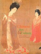 Chinese Art and Culture 1st Edition 9780130889690 0130889695