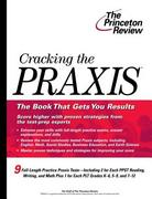 Cracking the PRAXIS 0 9780375764585 0375764585