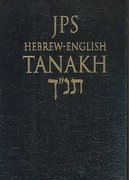 Hebrew-English Tanakh 2nd edition 9780827607668 0827607660