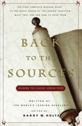 Back To The Sources 1st Edition 9780671605964 0671605968