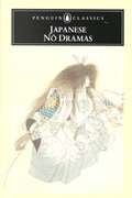 Japanese No Dramas 1st Edition 9780140445398 0140445390
