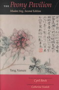 The Peony Pavilion 2nd Edition 9780253215277 0253215277