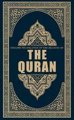 The Quran 1st Edition 9780977300907 0977300900