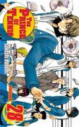 The Prince of Tennis, Vol. 28 0 9781421516509 1421516500