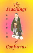 The Teachings of Confucius - Special Edition 0 9780976072621 0976072629