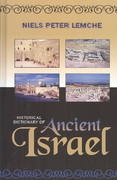 Historical Dictionary of Ancient Israel 0 9780810848481 0810848481