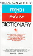 Bantam New College French and English Dictionary 1st Edition 9780553274110 0553274112