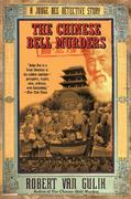Chinese Bell Murders 1st Edition 9780060728885 0060728884