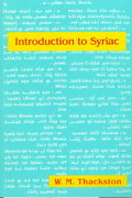 Introduction To Syriac 0 9780936347981 0936347988