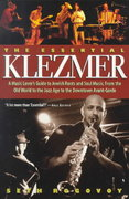 The Essential Klezmer 0 9781565122444 1565122445