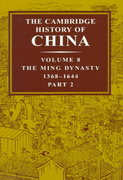 The Ming Dynasty, 1368-1644 0 9780521243339 0521243335