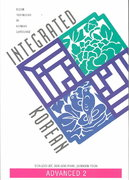 Integrated Korean 1st Edition 9780824827779 0824827775