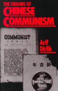 The Origins of Chinese Communism 0 9780195054545 0195054547