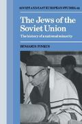 The Jews of the Soviet Union 0 9780521389266 0521389267