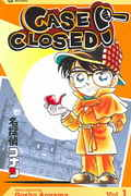 Case Closed, Vol. 1 1st Edition 9781591163275 1591163277