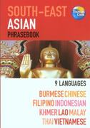 South-East Asian Phrasebook 2nd edition 9781841575025 184157502X