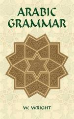 Arabic Grammar 3rd edition 9780486441290 0486441296