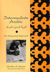 Intermediate Arabic 0 9780300072402 0300072406
