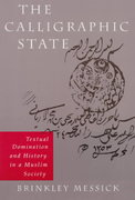 The Calligraphic State 1st Edition 9780520205154 0520205154