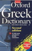 The Pocket Oxford Greek Dictionary 2nd edition 9780198603276 0198603274
