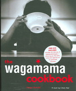 The Wagamama Cookbook 0 9781904920236 1904920233
