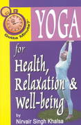 Gotta Minute? Yoga for Health and Relaxation 0 9781885003645 1885003641
