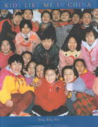 Kids Like Me in China 0 9780963847263 0963847260
