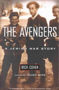 The Avengers 1st edition 9780375705298 0375705295