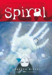 The Ring Volume 3 Spiral 0 9781593072155 1593072155
