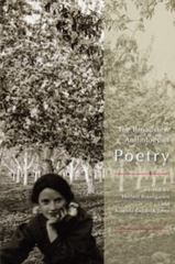 The Broadview Anthology of Poetry 2nd edition 9781551114859 1551114852